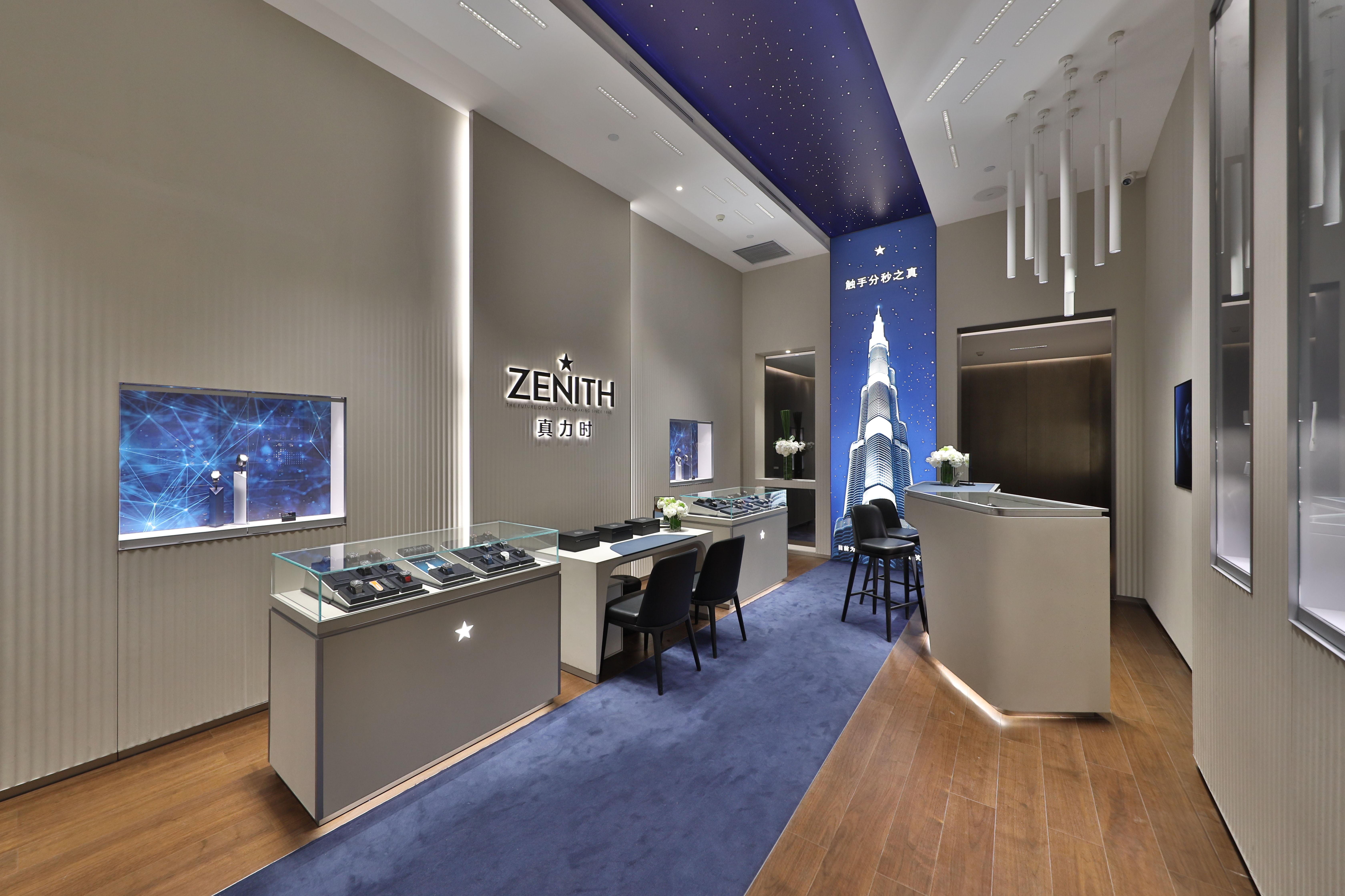 Zenith_boutique opening Zhengzhou (1)