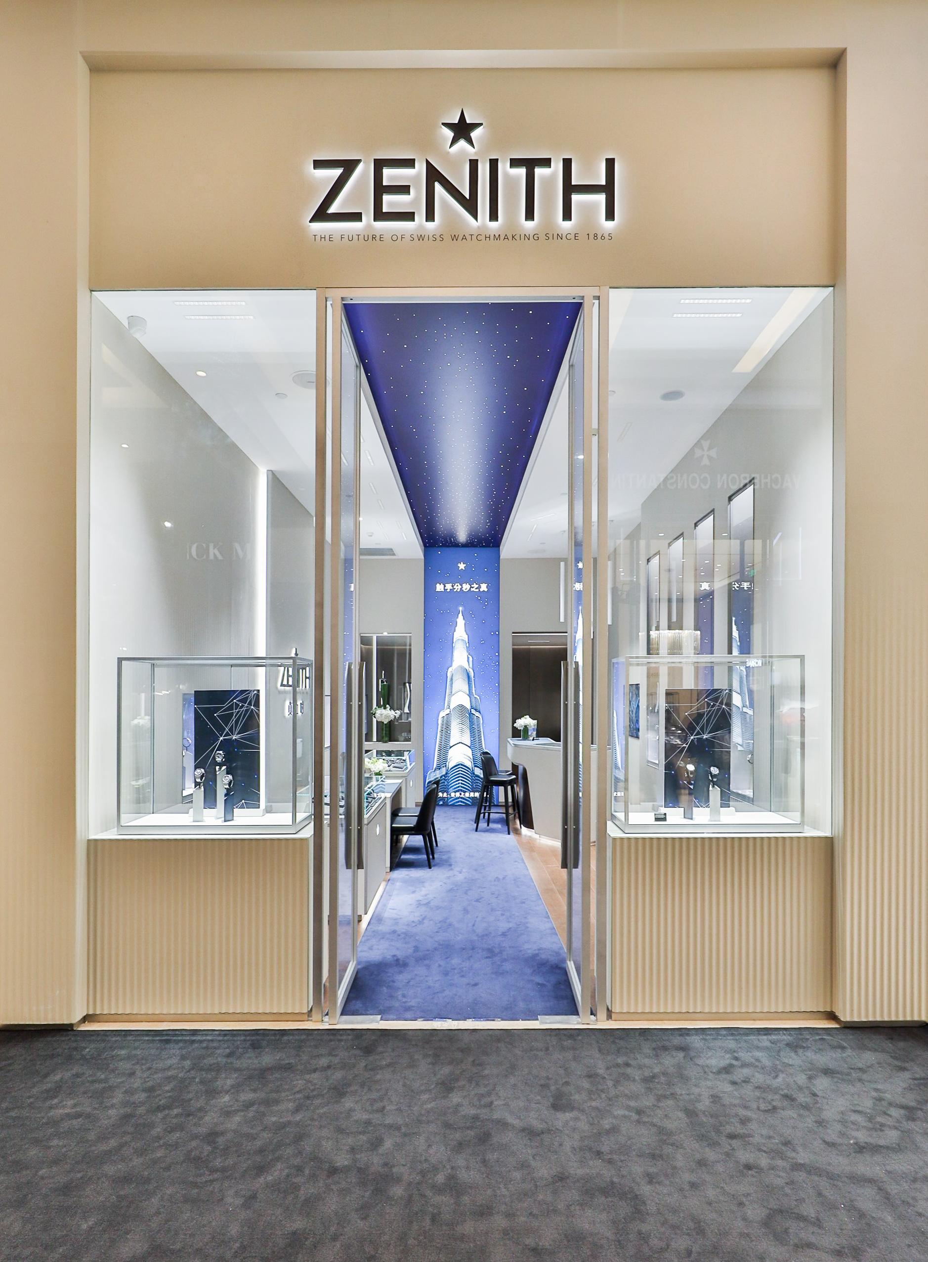 Zenith_boutique opening Zhengzhou (4)