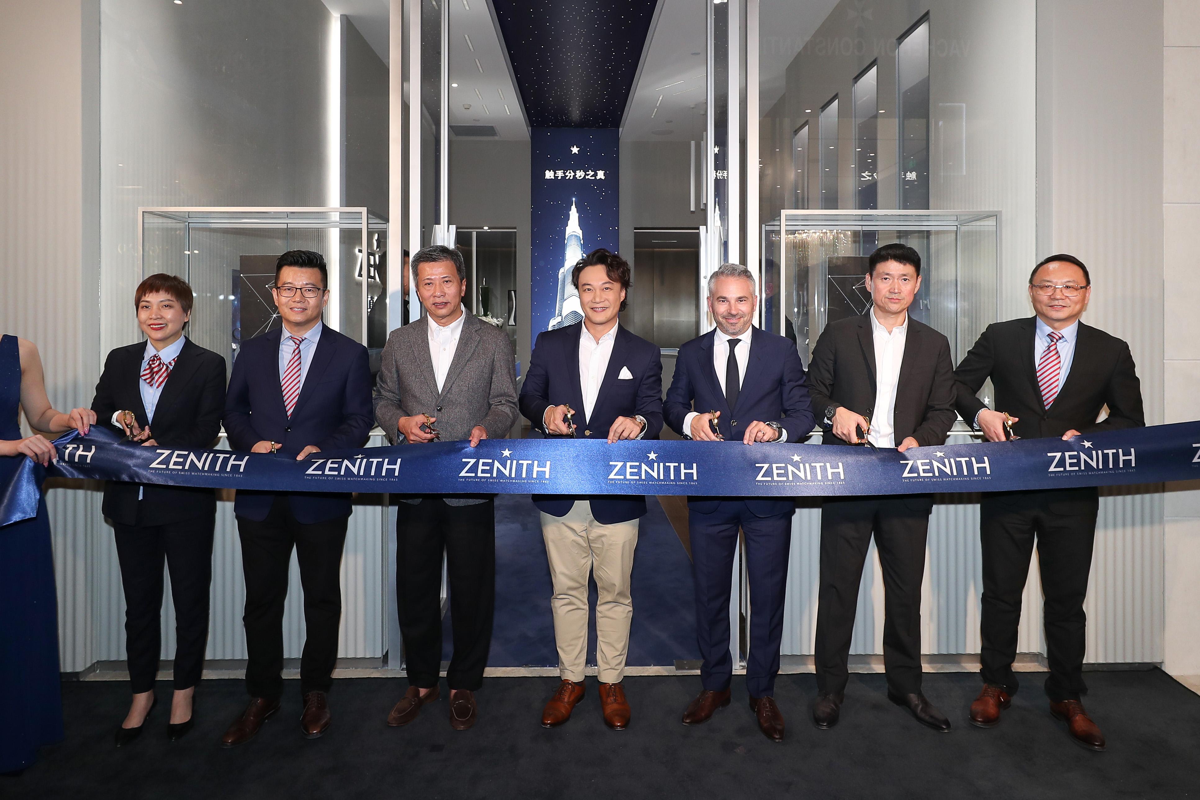 Zenith_boutique opening Zhengzhou (6)